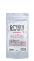 BOTANICAL POWDERTREATMENT